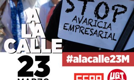 ESPAGNE | Pour les salaires, contre la précarité !