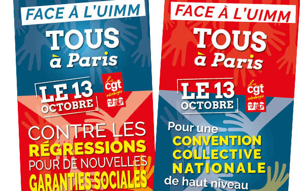 AFFICHES | Manifestation du 13 octobre pour une convention collective nationale