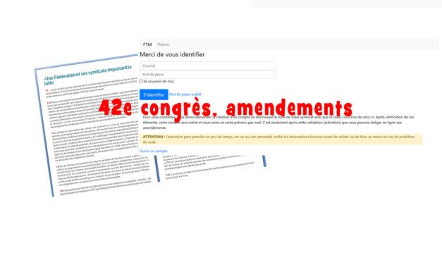 La page spéciale pour les amendements est ouverte !