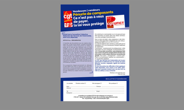 Tract Services de l'Automobile à destination des vendeurs automobiles et poids lourds (concessions)